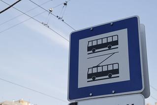 Trolley bus stop