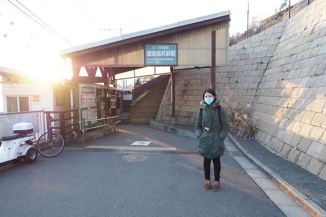 湘南海岸鐮倉高校前