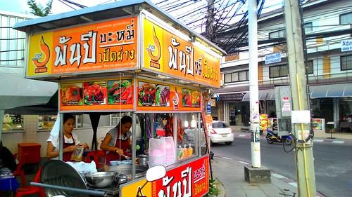 Koh samui Duck noodle shop