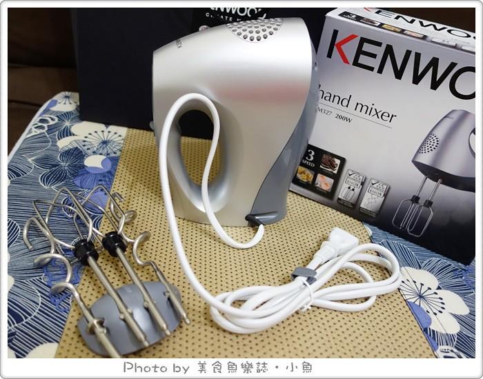 【活動邀約】廚房夢幻逸品‧KENWOOD全能料理機新品上市體驗會 @魚樂分享誌