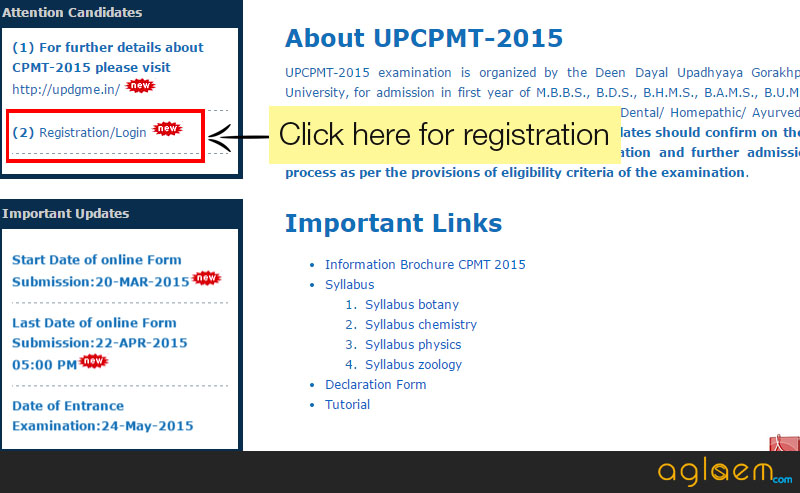 UPCPMT 2015 Application Form