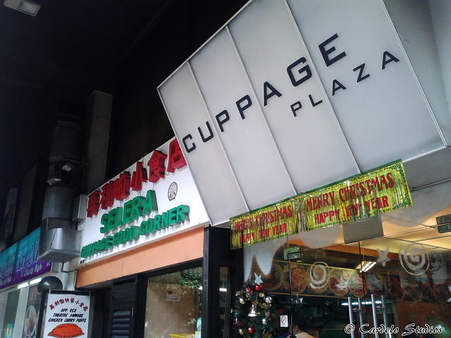 Cuppage Plaza 02