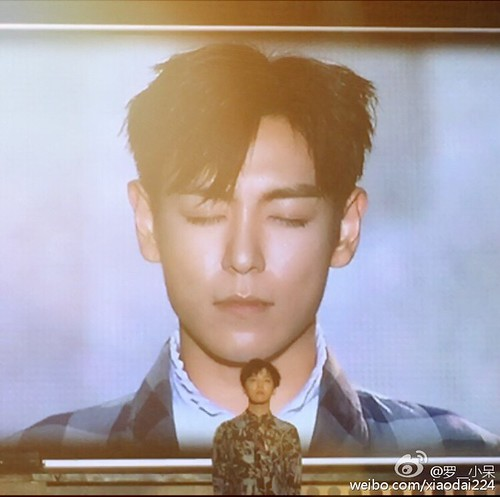 BIGBANG Chongqing FM Day 3 2016-07-02 (2)