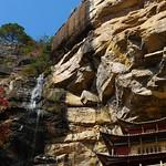 Shizhong Temple Complext, Shaxi Yunnan