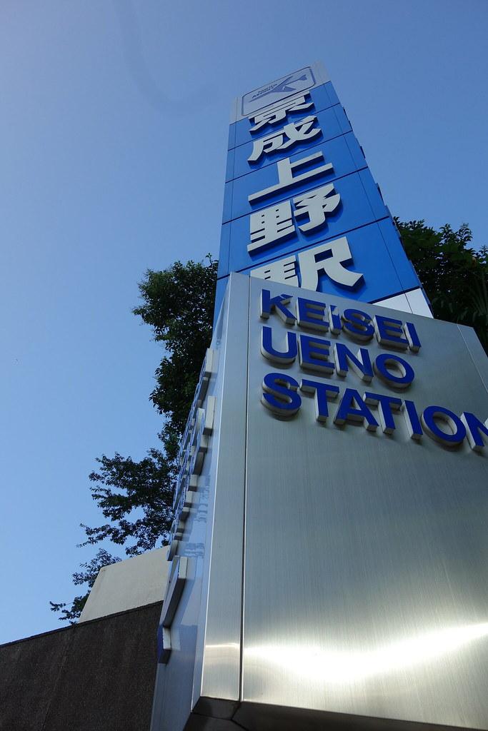 年末蔵出しシリーズ2 東京ツアー(2)