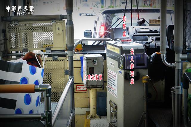 DSC_7560_webcamera360_20141122223802