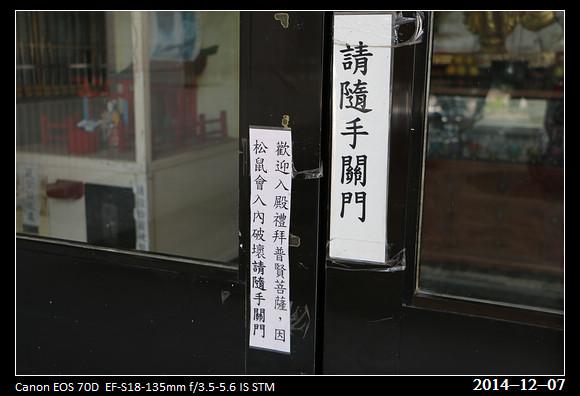 2014_1207Fun