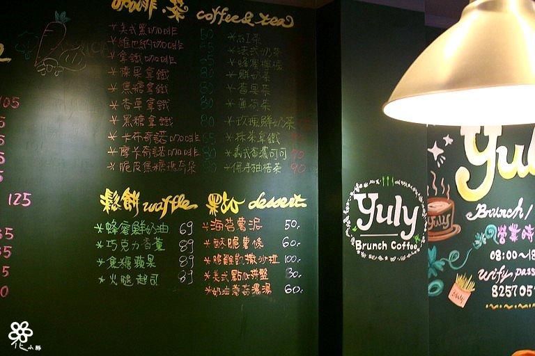 yuly板橋早午餐 (2)