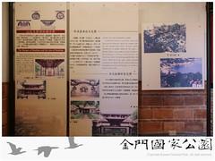 山后海珠堂-06