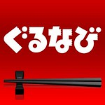 Tokyo & Osaka Restaurant Guide By Gurunavi