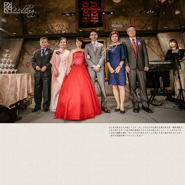 20141101PO-091