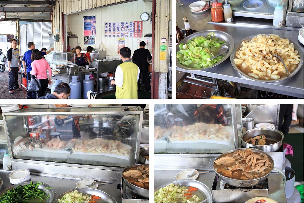 20150222-1台南-海安路無名肉燥飯 (2)