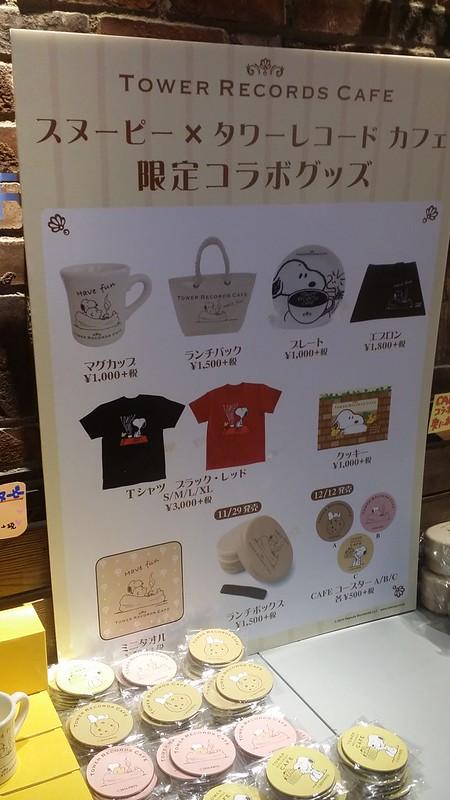 shibuya snoopy cafe 2
