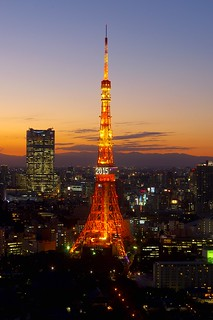 Tokyo tower at sunset 2015 東京タワー