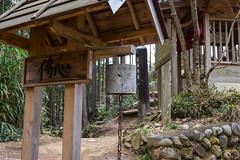 北向地蔵に置かれた鐘