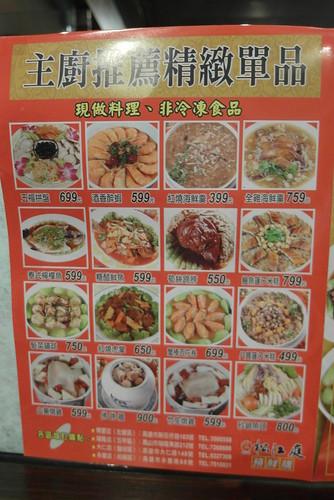推薦高雄日本料理吃到飽,好吃的松江庭生魚片跟壽司料理 (28)
