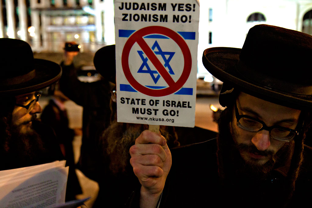 Protest-against-Bibi-outside-Convention-Center--Washington