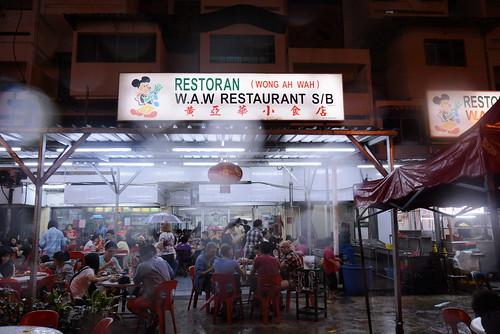アロー通りの中華レストラン