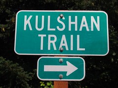 Kulshan Trail Sign