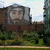 Public art in Kiev, Ukraine.