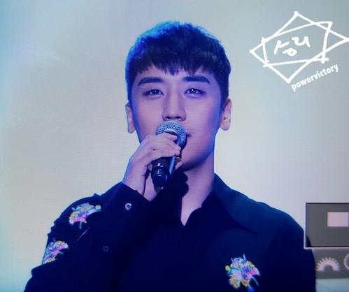 BIGBANG Chongqing FM Day 3 2016-07-02 (136)