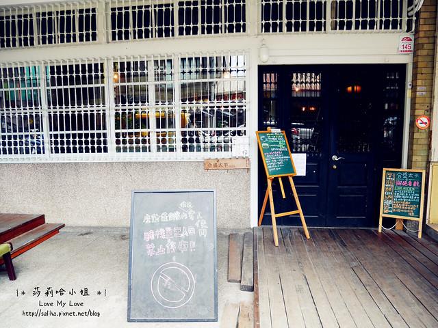 宜蘭餐廳咖啡館下午茶推薦合盛太平 (1)