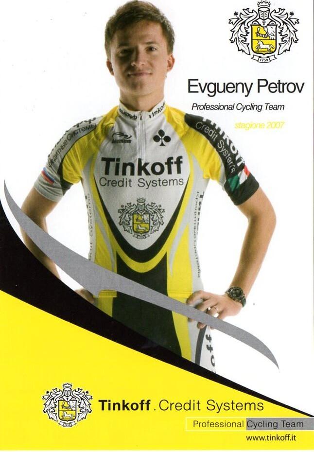 Euvgueny Petrov - Tinkoff 2007