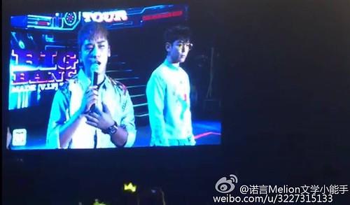 BIGBANG FM Foshan 2016-06-10 (2)