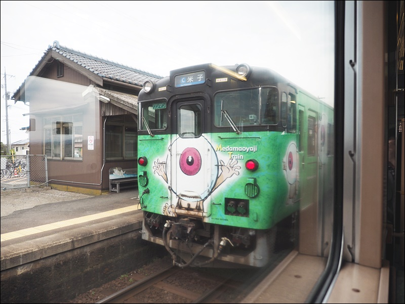 P4136030