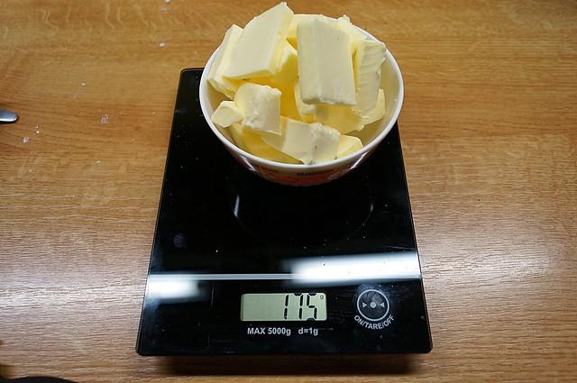 Ingwer-Mandel-Igel Butter