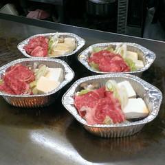 fish(0.0), samgyeopsal(0.0), hot pot(0.0), meal(1.0), lunch(1.0), yakiniku(1.0), shabu-shabu(1.0), food(1.0), dish(1.0), cuisine(1.0),