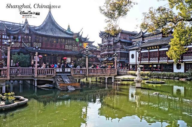 China 07 Shanghai