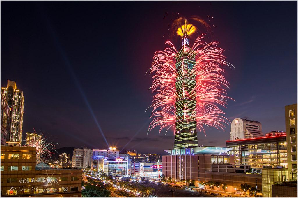2015 iSee Taiwan 愛惜台灣 101跨年煙火