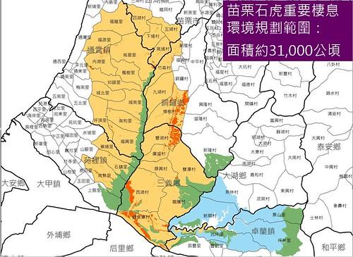 石虎保護範圍圖。(圖片來源:屏科大裴家騏研究團隊)