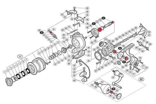 Schéma Biomaster 13' SW 4000XG