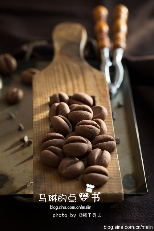 咖啡豆饼干