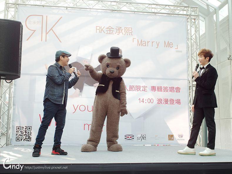 RK金承熙「Marry Me」專輯簽唱會