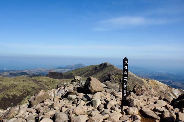 2014-05-04_00570_九州登山旅行.jpg