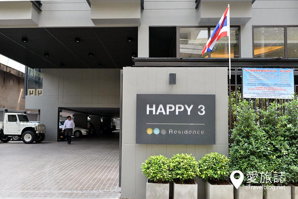 Our Location, Bangkok Hotel near BTS and Skytrain