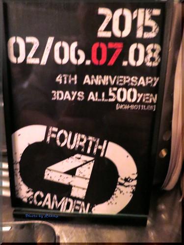 Photo:2015-02-06_ハンバーガーログブック_【池袋】Beer Pub CAMDEN 4周年おめでとう!早!_04 By:logtaka