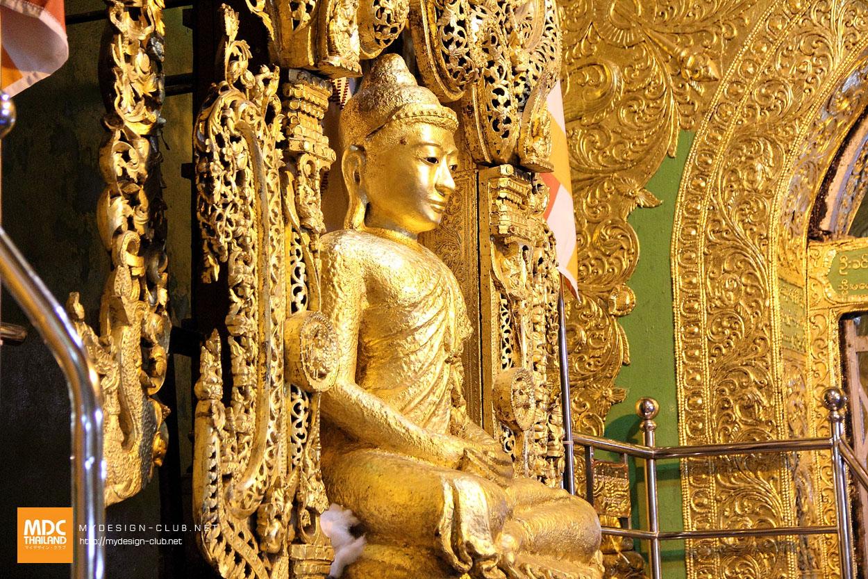 MDC-Myanmar-081