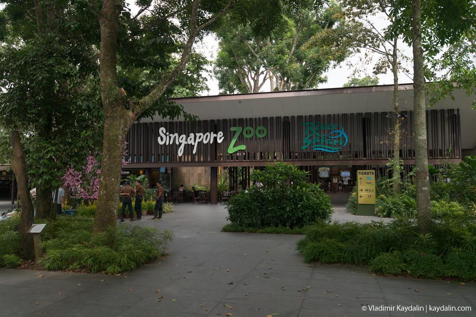 Singapore Zoo River Safari entrance, вход в сингапурский зоопарк