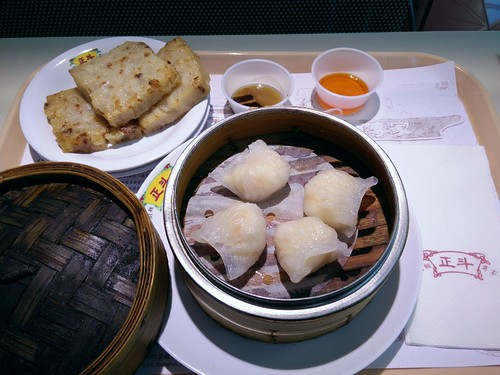 Har Gow and Turnip Cake