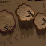 kaijyusakaba_2-13