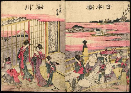 007-Cincuenta y tres estaciones del camino de Tokaido-Vol 1- Art-Thomas J. Watson Library