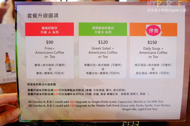 筆堆美式餐廳Bidui Food & Drinks menu (14)