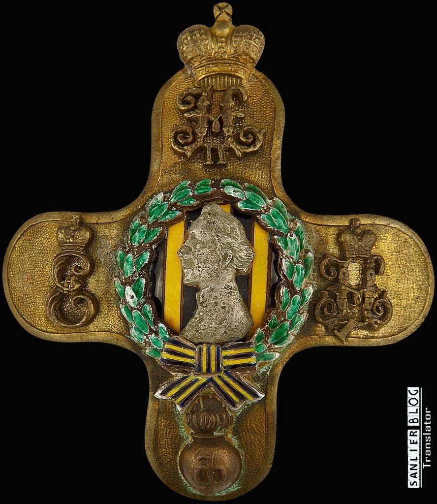 俄罗斯帝国军徽32