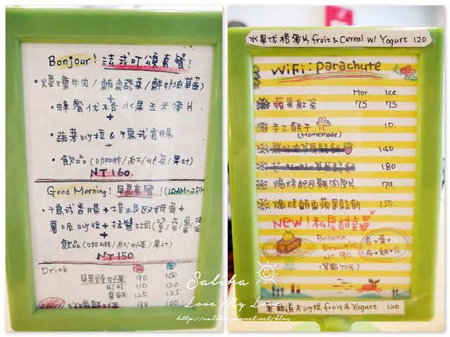 台北紙飛機cafe菜單menu (1)