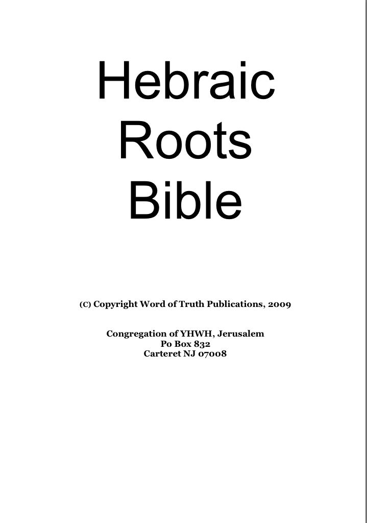 Don Esposito - Hebraic Roots Bible - Internet Bible Catalog