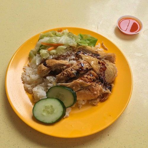 miao_shan_serangoon_chicken_rice